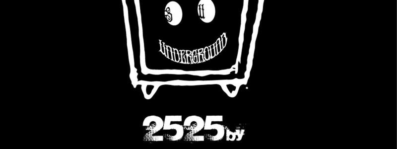 Logo+2525